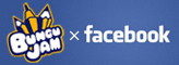 facebookブングジャム